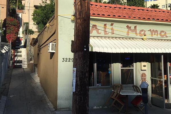 Ali Mama Cafe