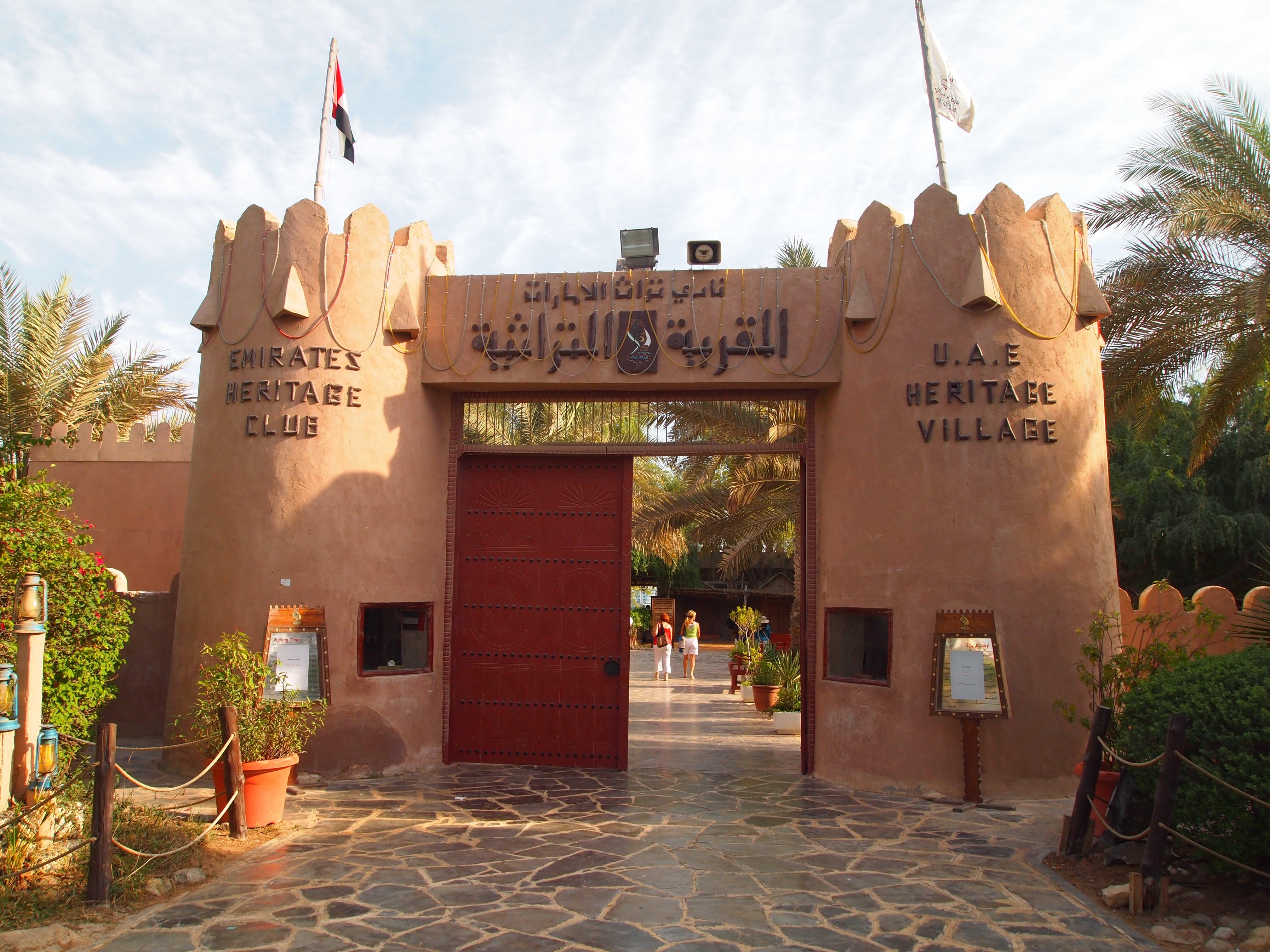 Heritage-Village-Abu-Dhabi - Must see places in Abu Dhabi